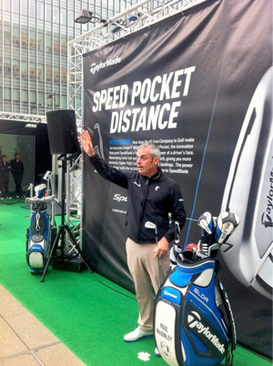 McGinley TaylorMade event
